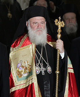 260px-Archbishop_Ieronymos_II_of_Athens_-_declaration_ceremony_2008Feb12