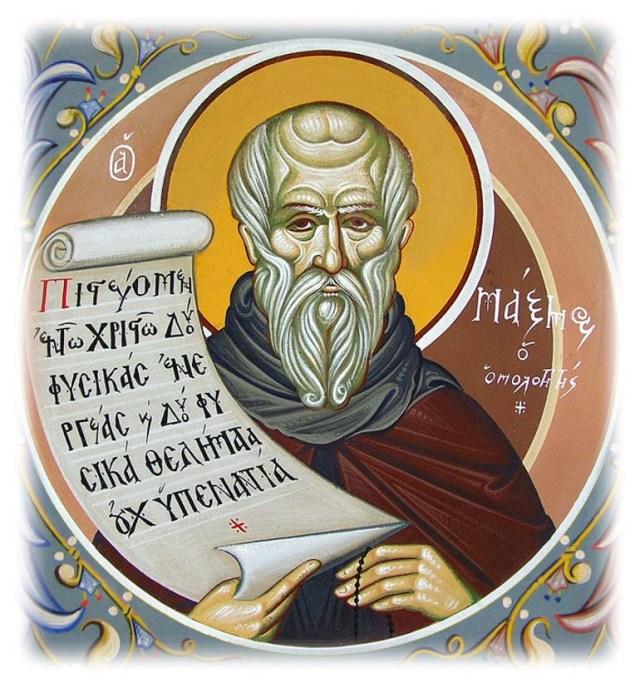 maximos-omologitis-1